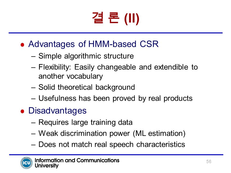 결 론 (II) Advantages of HMM-based CSR Disadvantages