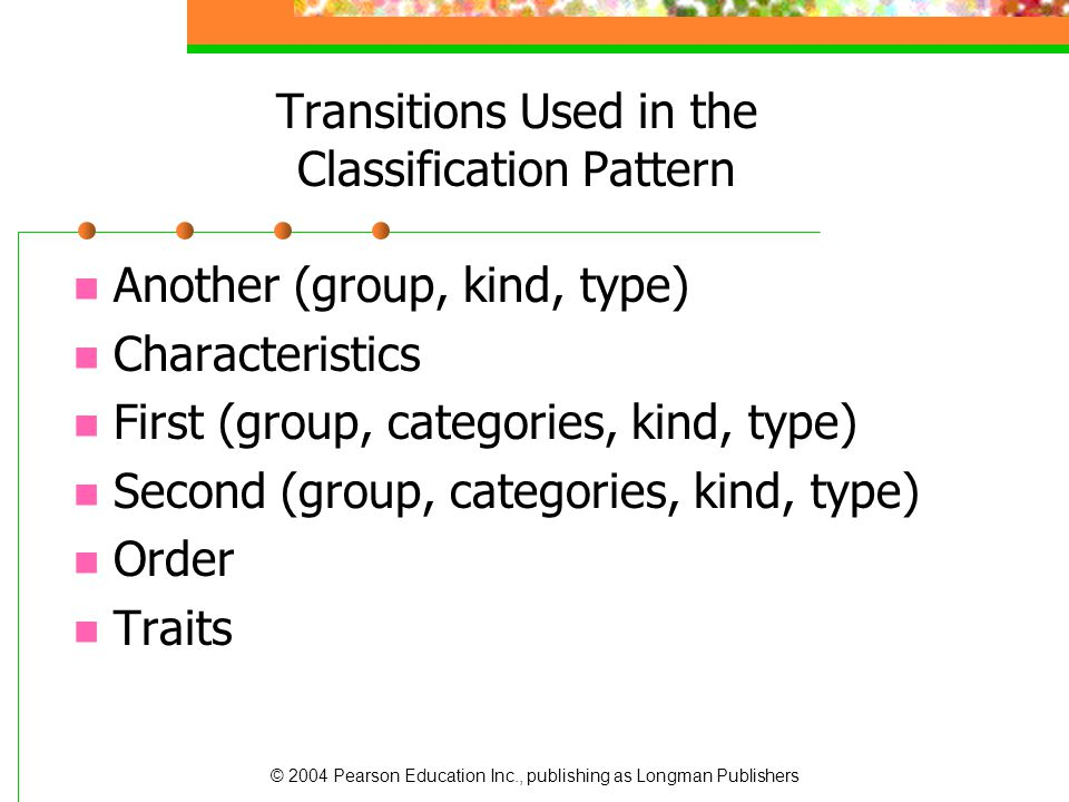 Transitions Used in the Classification Pattern
