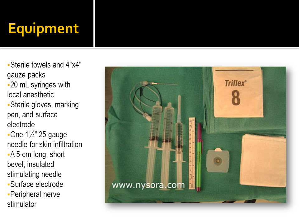Equipment Sterile towels and 4 x4 gauze packs