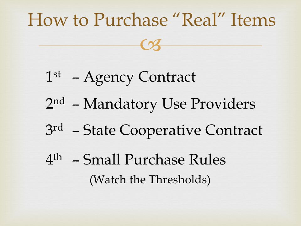 How to Purchase Real Items