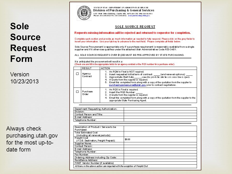 Sole Source Request Form
