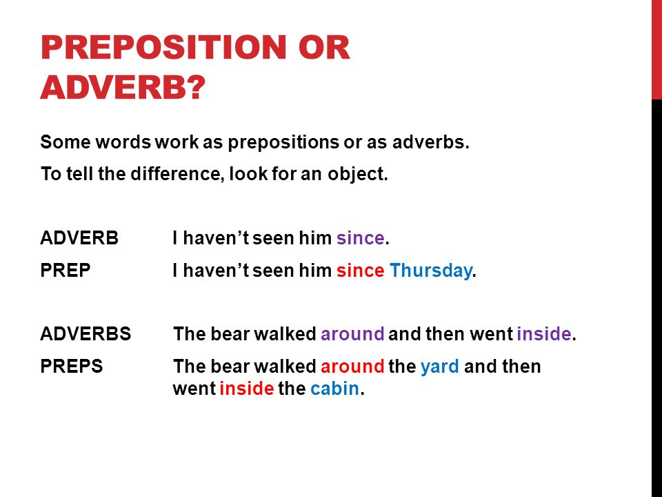 Preposition or Adverb