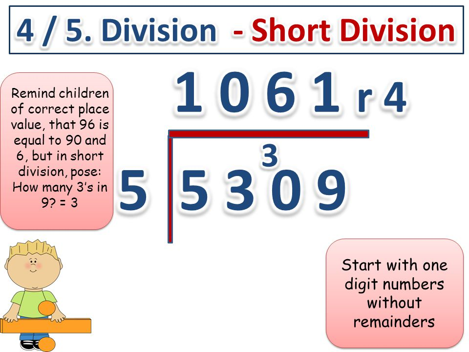 4 / 5. Division - Short Division