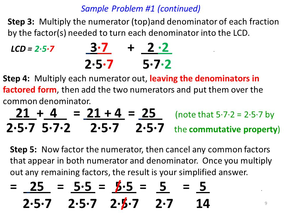 Sample Problem #1 (continued)