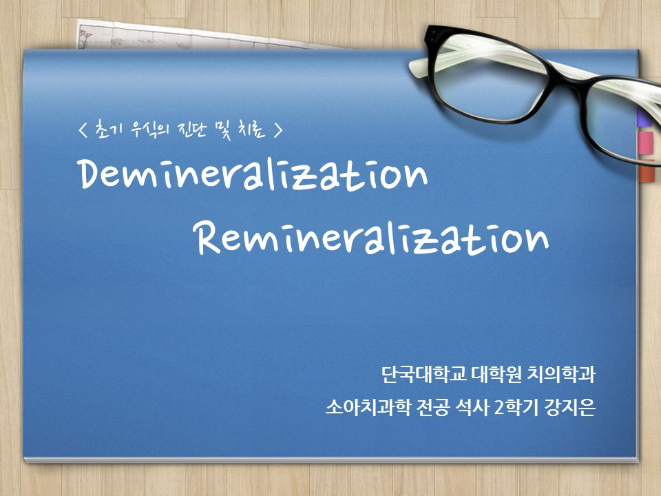 Demineralization Remineralization