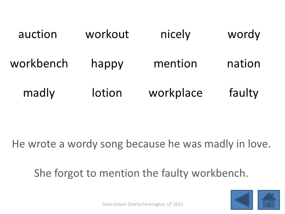 auction workout nicely wordy workbench happy mention nation madly