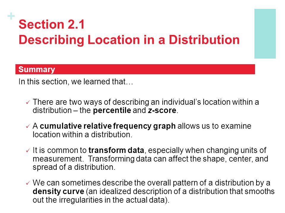 Section 2.1 Describing Location in a Distribution
