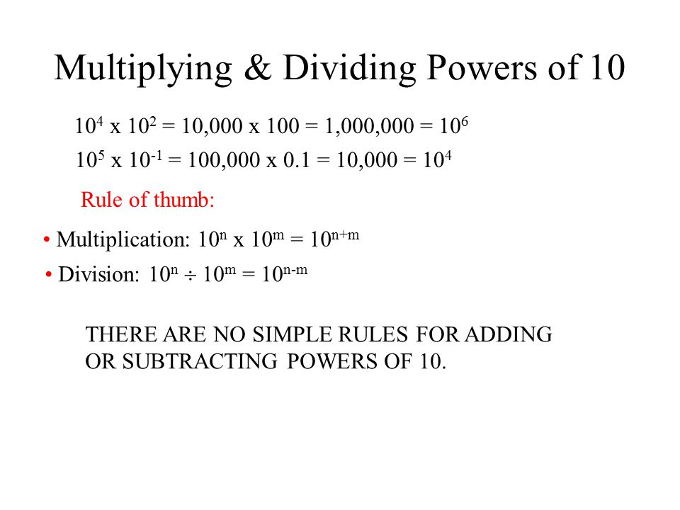 Multiplying & Dividing Powers of 10