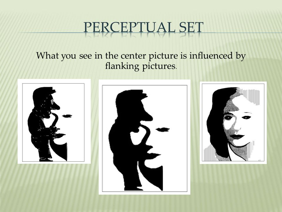What you see in the center picture is influenced by flanking pictures.