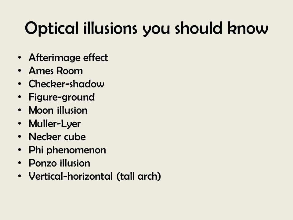 Optical illusions you should know