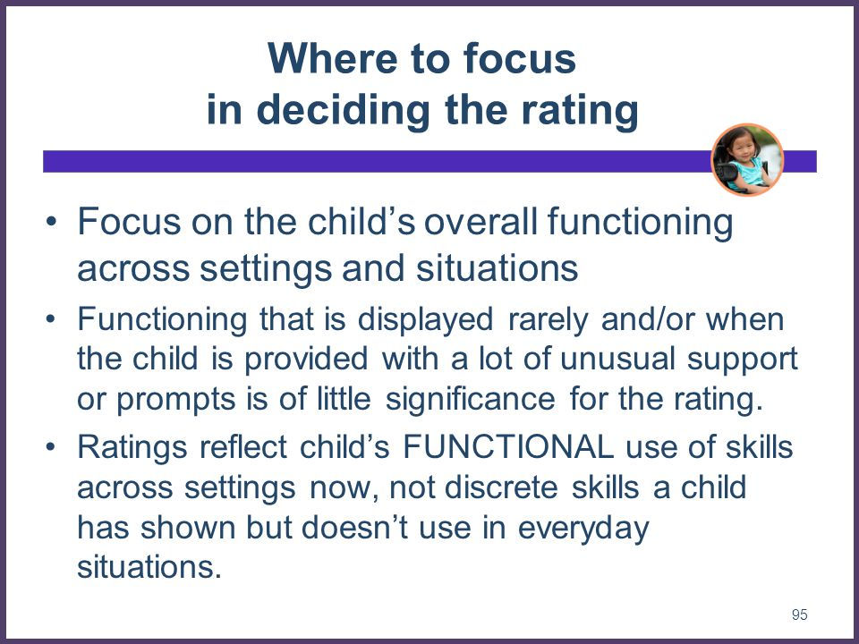 Where to focus in deciding the rating