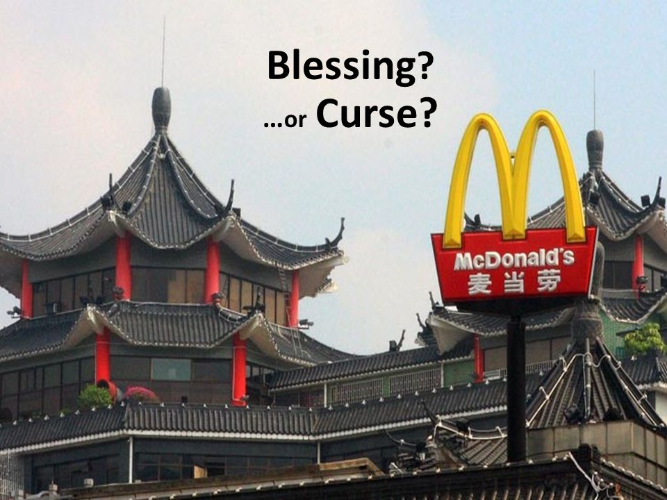 Blessing …or Curse