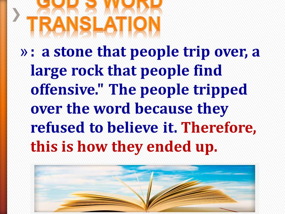 God's Word Translation