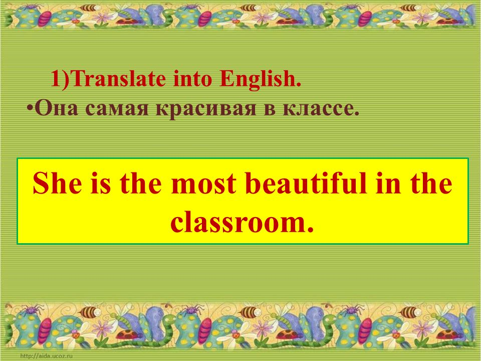 She is the most beautiful in the classroom.