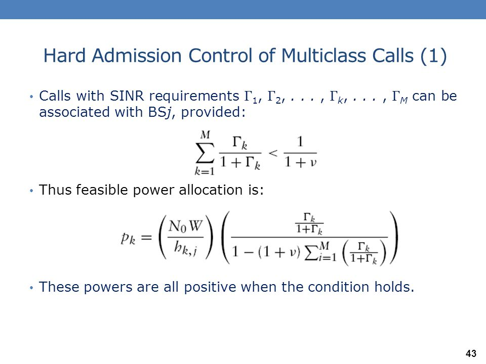 Hard Admission Control of Multiclass Calls (1)