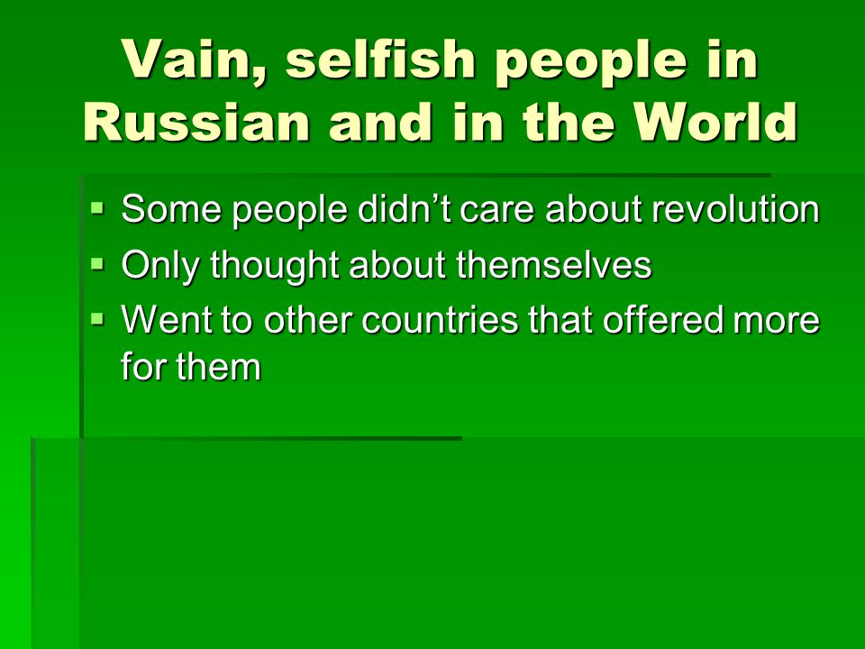 Vain, selfish people in Russian and in the World