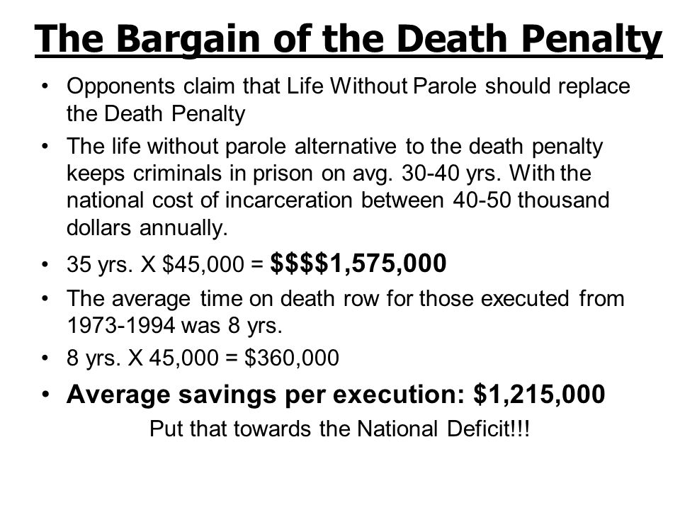 The Bargain of the Death Penalty