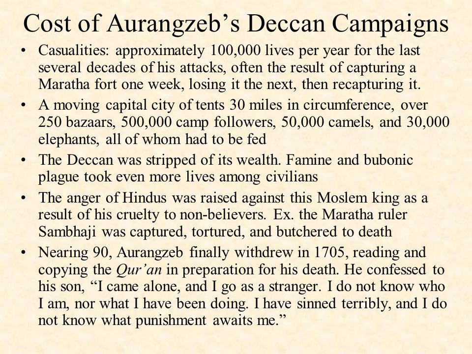 Cost of Aurangzeb's Deccan Campaigns