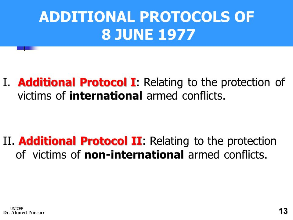 ADDITIONAL PROTOCOLS OF