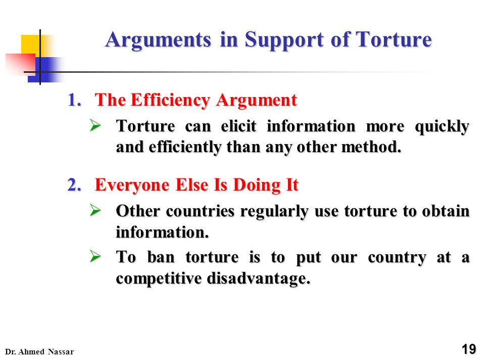 Arguments in Support of Torture