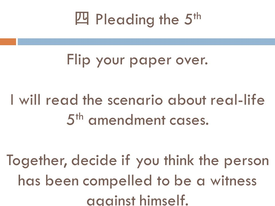 四 Pleading the 5th Flip your paper over