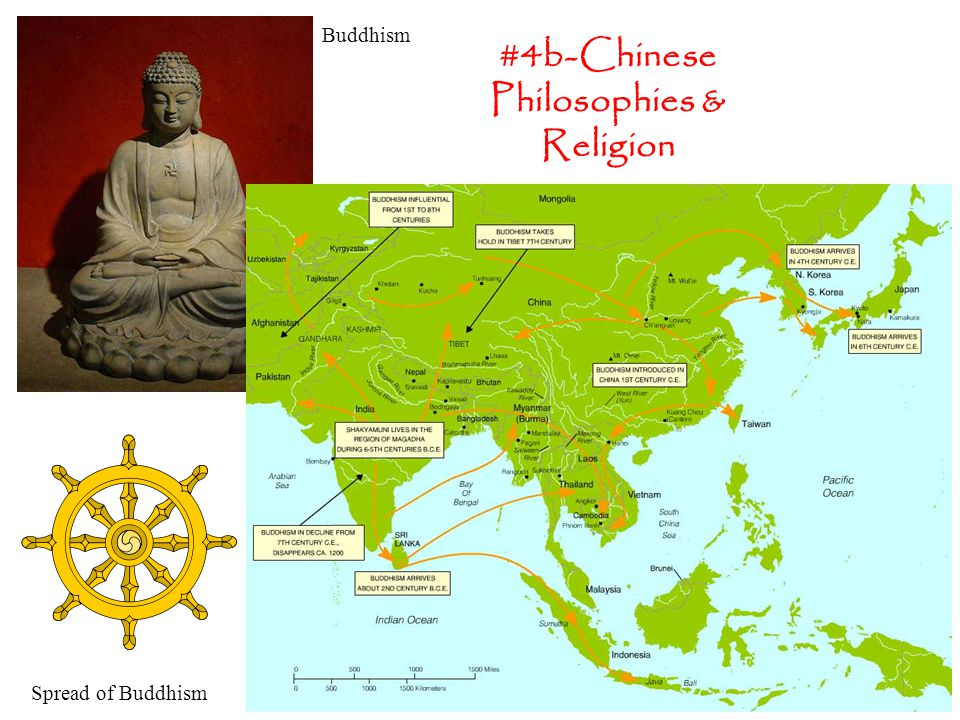 #4b-Chinese Philosophies & Religion