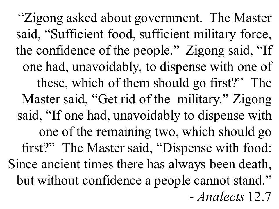 Zigong asked about government
