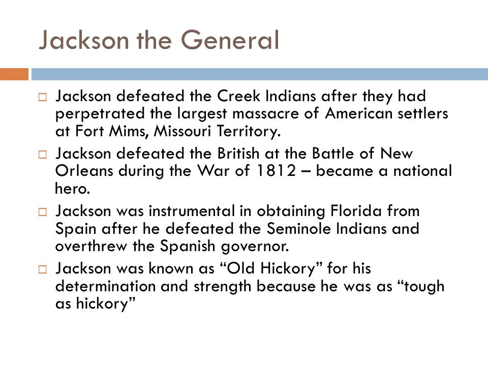 Jackson the General