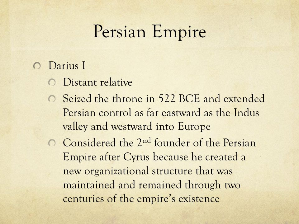 Persian Empire Darius I Distant relative