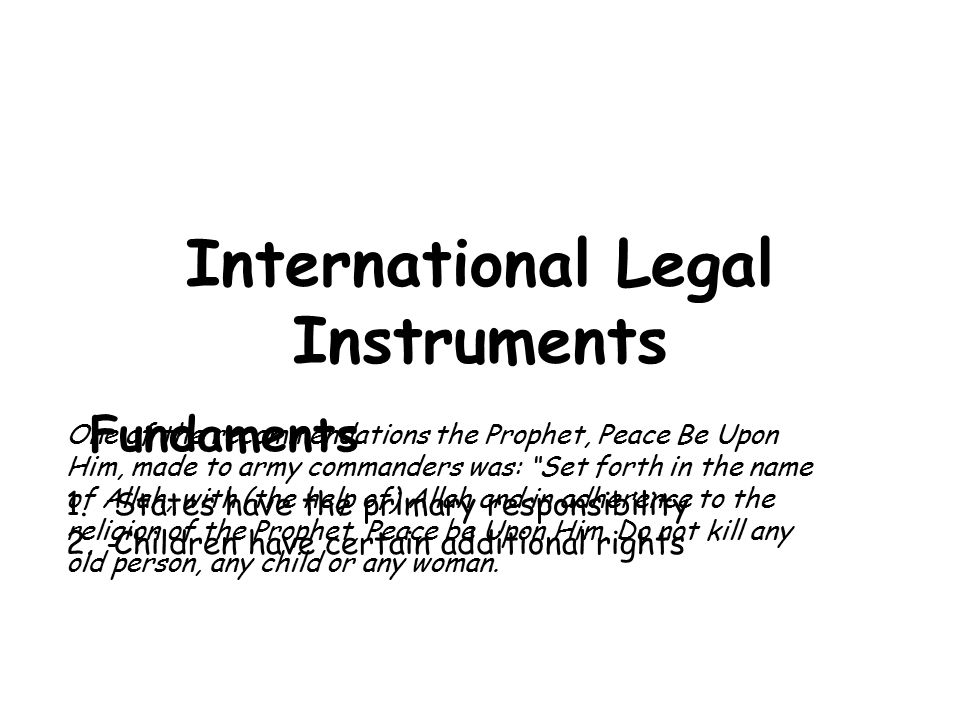 International Legal Instruments