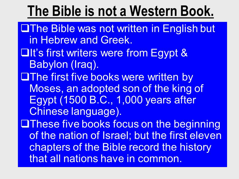 The Bible is not a Western Book.