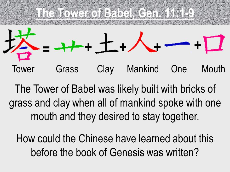 The Tower of Babel, Gen. 11:1-9