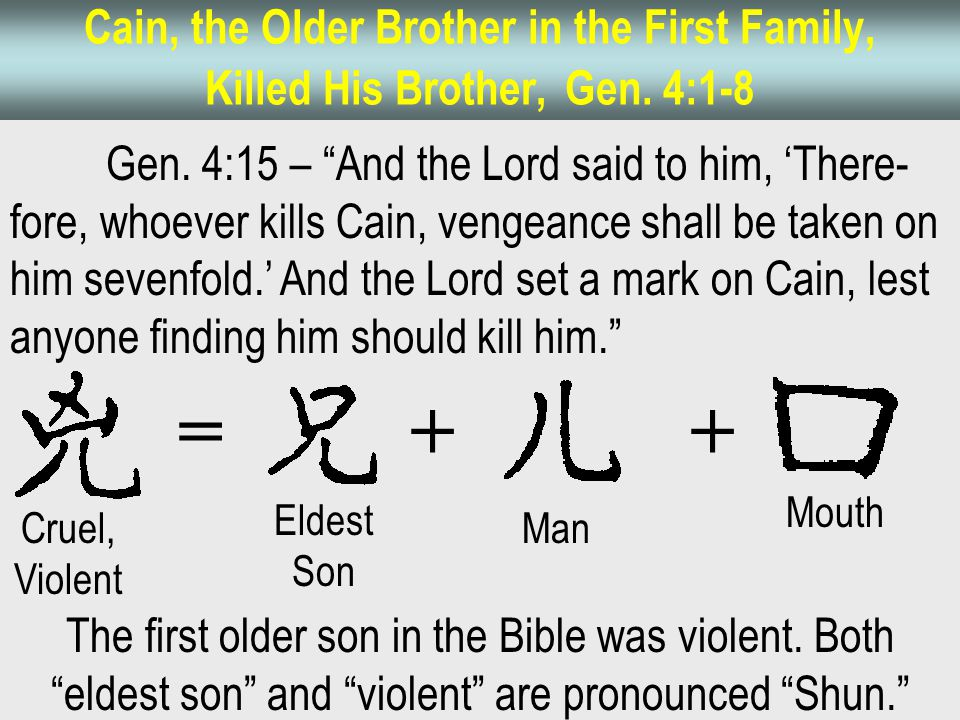Cain, the Older Brother in the First Family, Killed His Brother, Gen