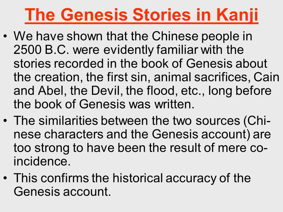 The Genesis Stories in Kanji