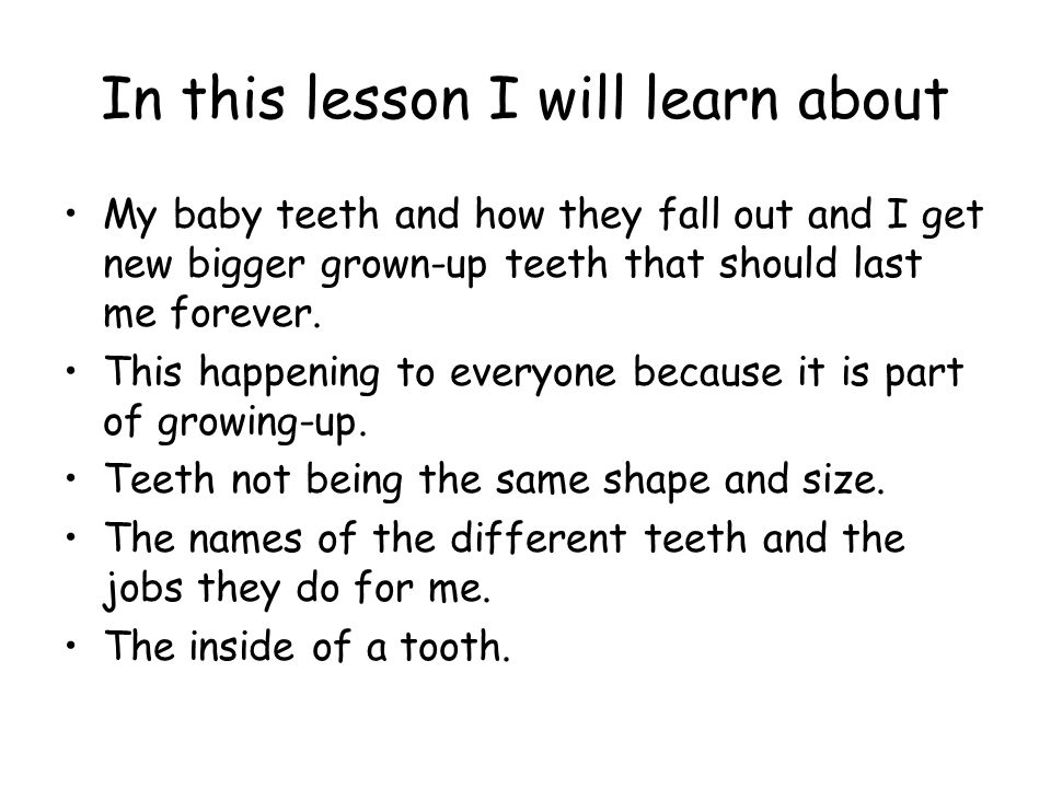 In this lesson I will learn about