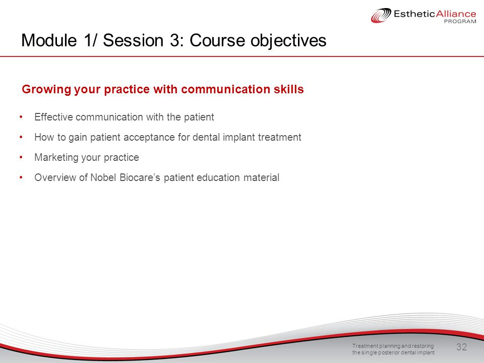 Module 1/ Session 3: Course objectives