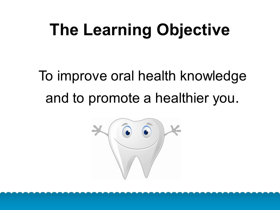 The Learning Objective