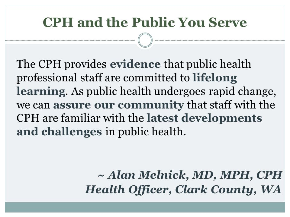 CPH and the Public You Serve