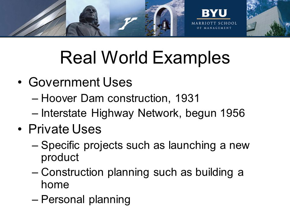 Real World Examples Government Uses Private Uses