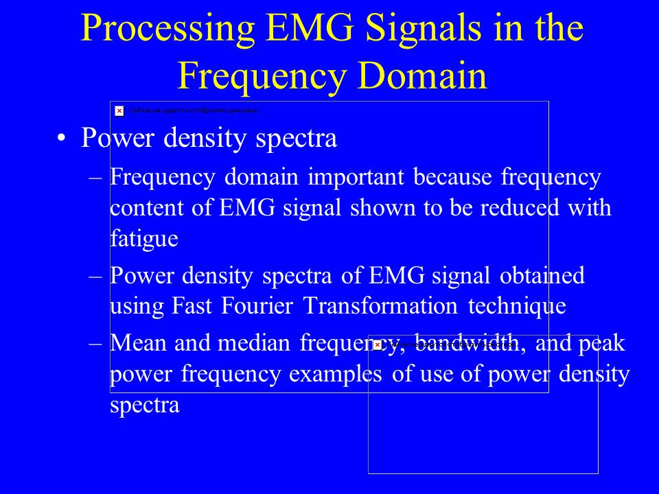 Processing EMG Signals in the Frequency Domain