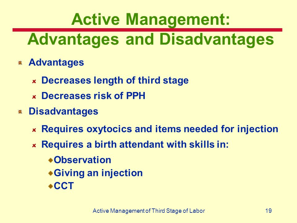 Active Management: Advantages and Disadvantages