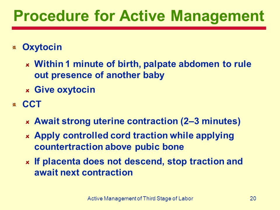 Procedure for Active Management