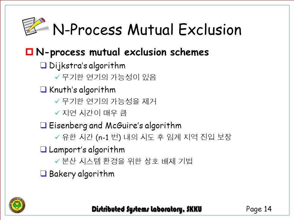 N-Process Mutual Exclusion