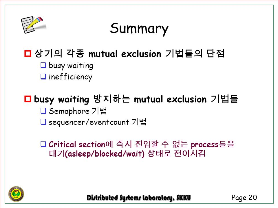 Summary 상기의 각종 mutual exclusion 기법들의 단점