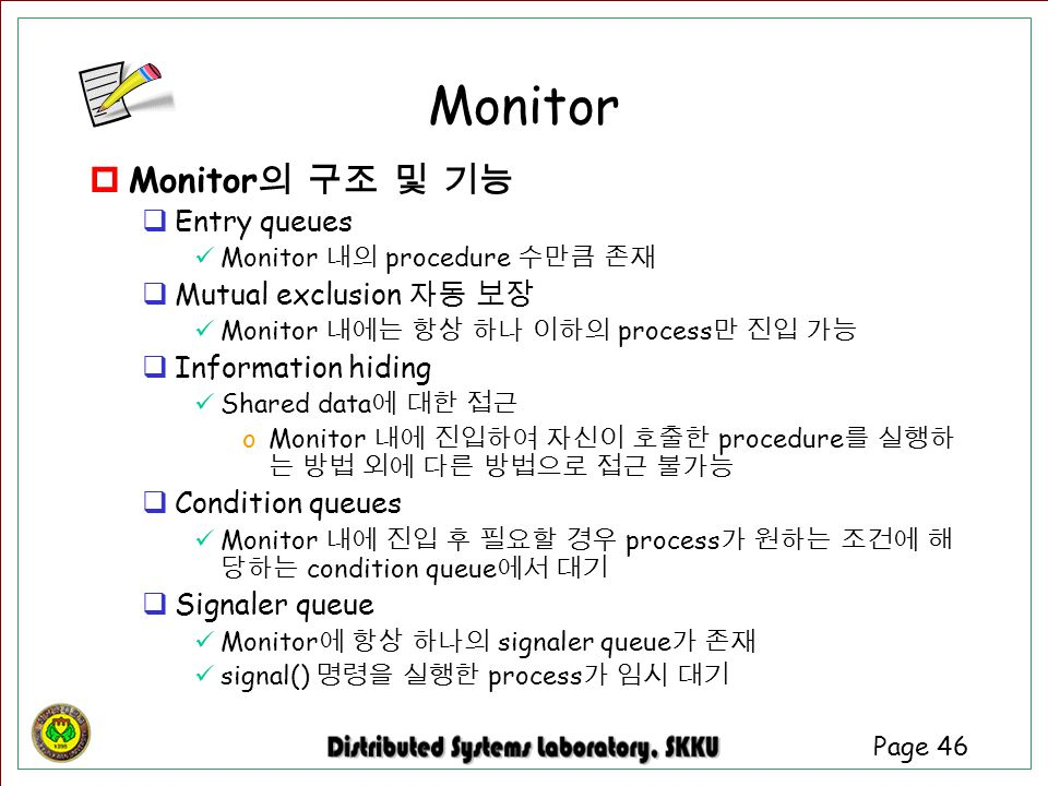 Monitor Monitor의 구조 및 기능 Entry queues Mutual exclusion 자동 보장