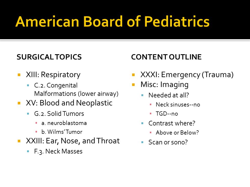American Board of Pediatrics