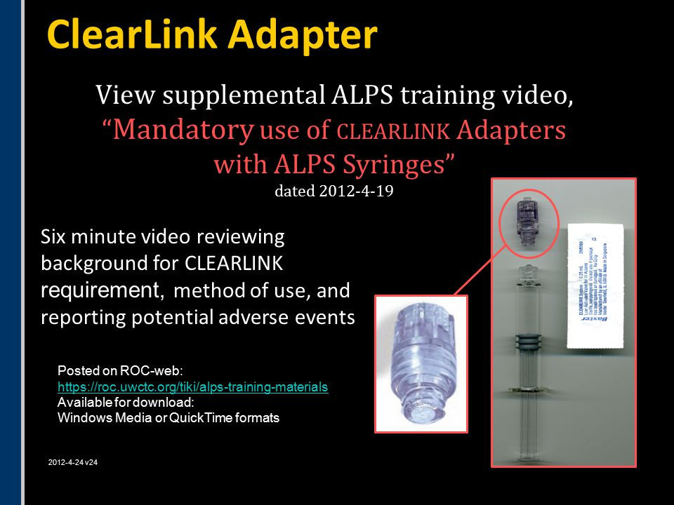 ClearLink Adapter View supplemental ALPS training video,