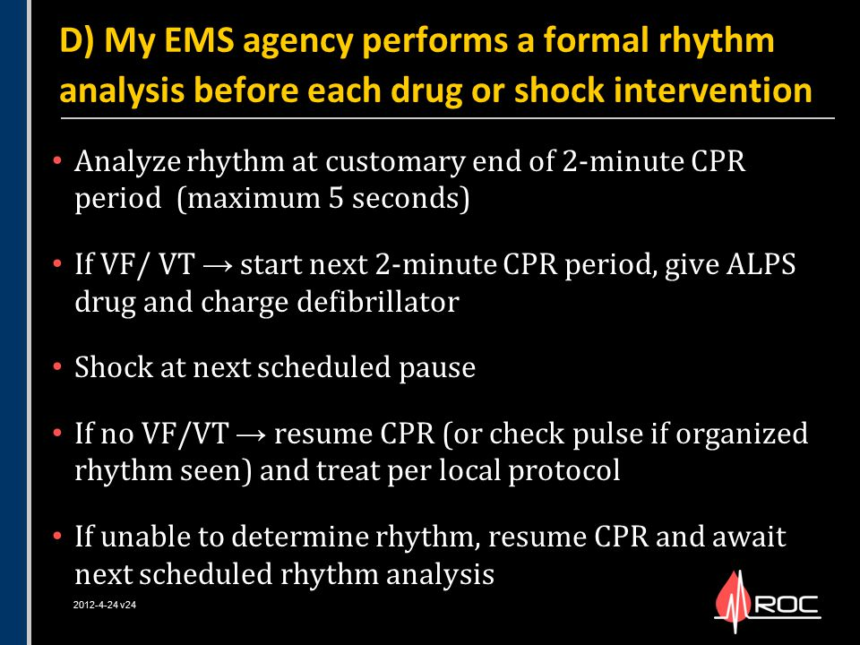 D) My EMS agency performs a formal rhythm analysis before each drug or shock intervention
