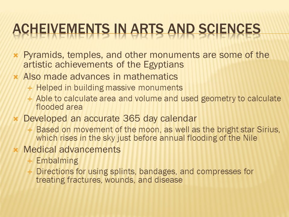 Acheivements in Arts and Sciences