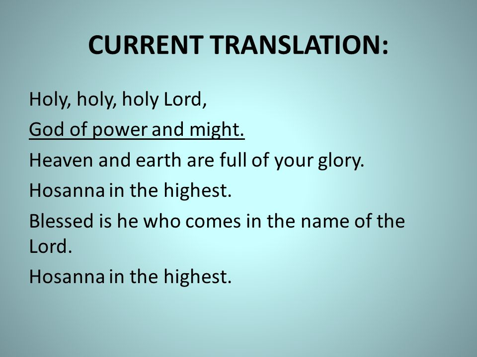 CURRENT TRANSLATION: Holy, holy, holy Lord, God of power and might.